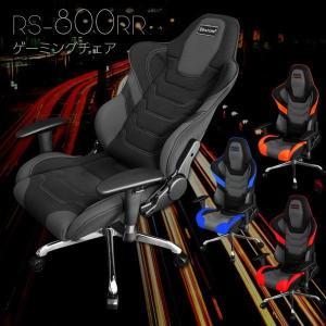Bauhutte ハイバック ゲーミングチェア RS-800RR デスクチェア PCチェア 椅子 チェア バウヒュッテ ゲーミングイス ゲームチェア sora-ichiban
