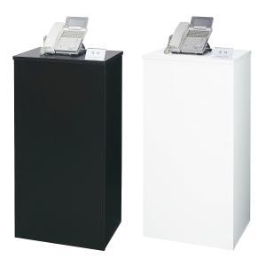電話台 W450×D380×H900 ホワイト/ブラック シンプル インフォメーションカウンター TEL9045|sora-ichiban