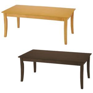 センターテーブル W1100×D600×H450 天然木 長方形 リビングテーブル 応接室 応接テーブル オフィス家具|sora-ichiban