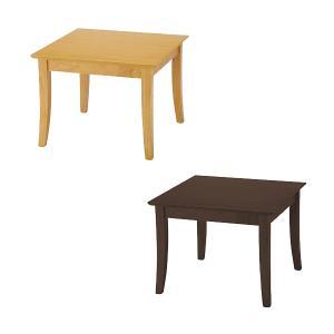 センターテーブル W600×D600×H450 天然木 正方形 リビングテーブル 応接室 応接テーブル オフィス家具|sora-ichiban