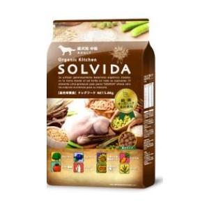 ソルビダ 成犬用アダルト中粒 1.8kg