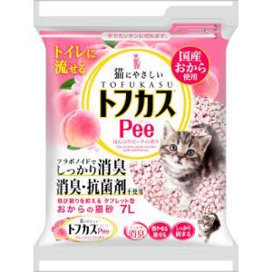 トフカス ピーチ 7L×5袋 (おからの猫砂)の関連商品10