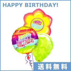 バースディフラワー/レビューでプレゼント付/誕生日ギフト|sora-web