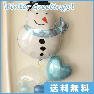スノーマン/レビューでプレゼント付/シーズン|sora-web
