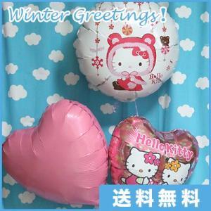 ウインターキティ/レビューでプレゼント付/クリスマス|sora-web