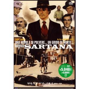 サルタナがやって来る 虐殺の一匹狼 DVD|sora3