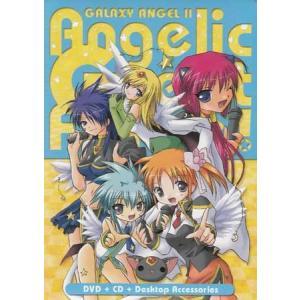 ギャラクシーエンジェル2 コンサートDVD+ドラマCD+デスクトップアクセサリー Angelic Great Force!|sora3