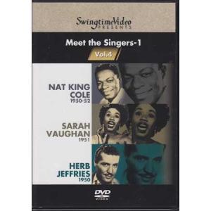 Meet the Singers-1 魅惑のジャズヴォーカル オール ザット SwingtimeVideoJazz|sora3