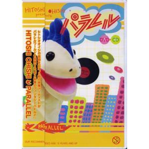 Hitoshi Ohishi / Parallel / オオイシヒトシ|sora3