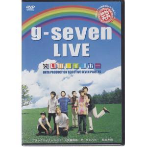笑笑 g-seven LIVE 笑いのレインボー|sora3