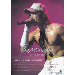 M's Girlfriend Live Concert 2006 (DVD)【今月のSALE ポイント3倍】|sora3