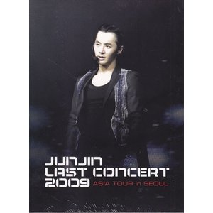 JUNJIN LAST CONCERT 2009 ASIA TOUR in Seoul (DVD)【今月のSALE ポイント3倍】|sora3