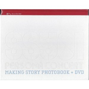 SS501 THE 1st ASIA TOUR PERSONA CONCERT MAKING STORY PHOTOBOOK & DVD (DVD)|sora3