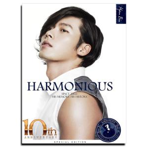ヒョンビン デビュー10周年記念コレクションDVD HARMONIOUS-HIS MEMORY HIS STORY SINCE 2002 (DVD)|sora3
