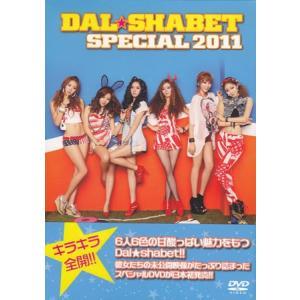DAL★SHABET SPECIAL 2011|sora3