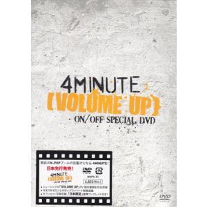 VOLUME UP ON/OFF SPECIAL DVD (DVD)【今月のSALE ポイント3倍】|sora3