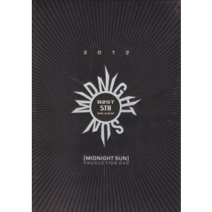 BEAST MIDNIGHT SUN SPECIAL EDITION DVD 【今月のSALE ポイント3倍】|sora3