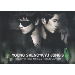 Young Saeng + Kyu Jong's 1st Story in Tokyo Y.E.S & ThanKYU JAPAN DVD|sora3