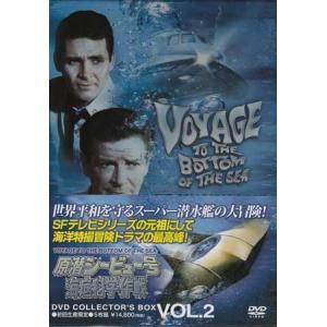原潜シービュー号〜海底科学作戦 COLLECTOR'S BOX Vol.2 初回生産限定 (DVD)|sora3