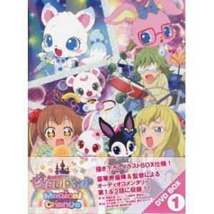 ジュエルペット マジカルチェンジ DVD-BOX 1 (DVD)|sora3