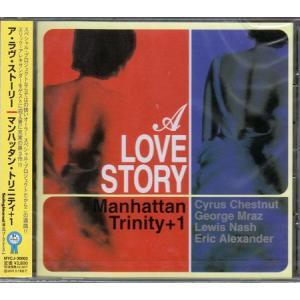 ア ラヴ ストーリー (CD)|sora3