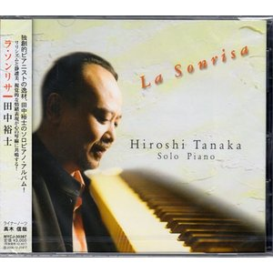 ラ ソンリサ (CD)|sora3