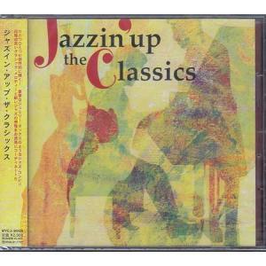 ジャズイン アップ ザ クラシックス (CD)|sora3