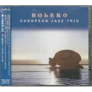 哀しみのボレロ / ヨーロピアン・ジャズ・トリオ|sora3