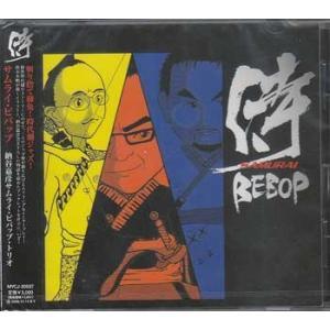 サムライ ビバップ (CD)|sora3