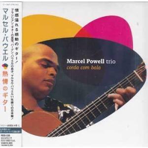熱情のギター / マルセル・パウエル (CD)|sora3