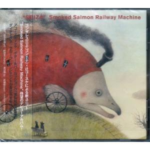 SEIZA / Smoked Salmon Railway Machine|sora3