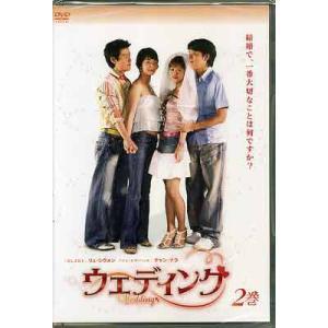ウェディング 第2巻 (DVD) sora3