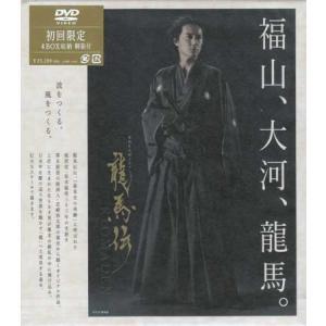 NHK大河ドラマ 龍馬伝 完全版 DVD BOX-1 season 1|sora3