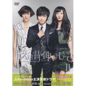 キスは背伸びして DVD-BOX 2 (DVD)|sora3