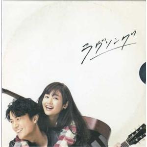 ラヴソング DVD BOX|sora3