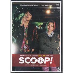 SCOOP! 通常版|sora3