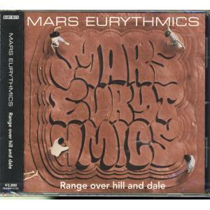 Range over hill and dale MARS EURYTHMICS|sora3