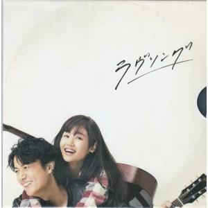 ラヴソング Blu-ray BOX|sora3