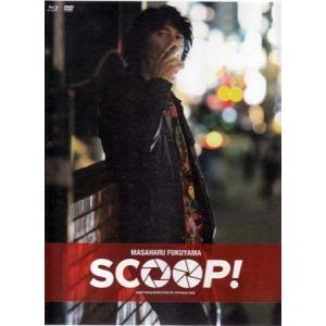 SCOOP! 豪華版 Blu-ray/DVDコンボ|sora3
