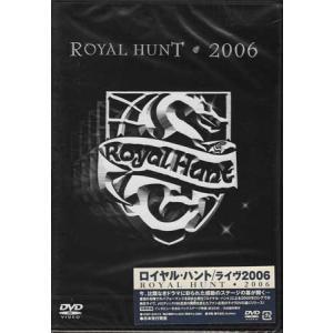 ROYAL HUNT/ライヴ2006|sora3