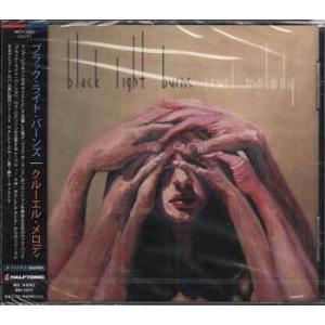 クルーエル・メロディ / ブラック・ライト・バーンズ (CD)|sora3