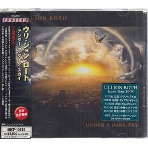 アンダー・ア・ダーク・スカイ / ウリ・ジョン・ロート (CD)【今月のSALE ポイント3倍】|sora3
