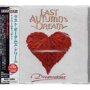 ドリームキャッチャー / ラスト・オータムズ・ドリーム (CD)|sora3