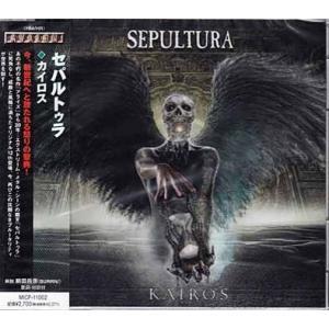カイロス / セパルトゥラ|sora3