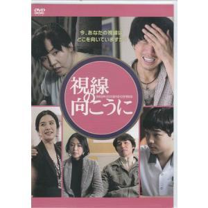 視線の向こうに (DVD)|sora3