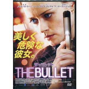THE BULLET ザ バレット (DVD)|sora3
