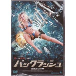 バックラッシュ (DVD)|sora3