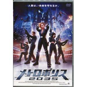 メトロポリス2035 (DVD)