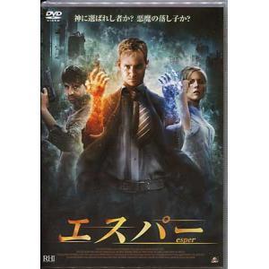 エスパー (DVD) sora3