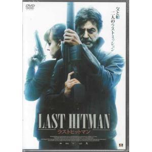 ラストヒットマン (DVD)